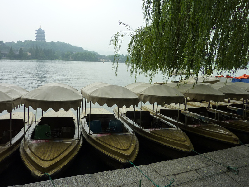 Hangzhou Travel Guide