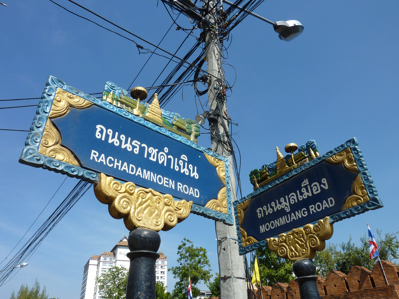 Chiang Mai street signs
