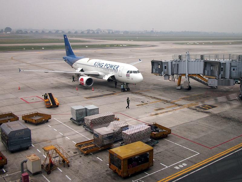 AirAsia King Power