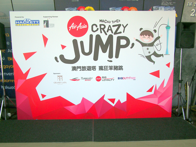 Macau Tower Crazy Jump (an AJ Hackett event)