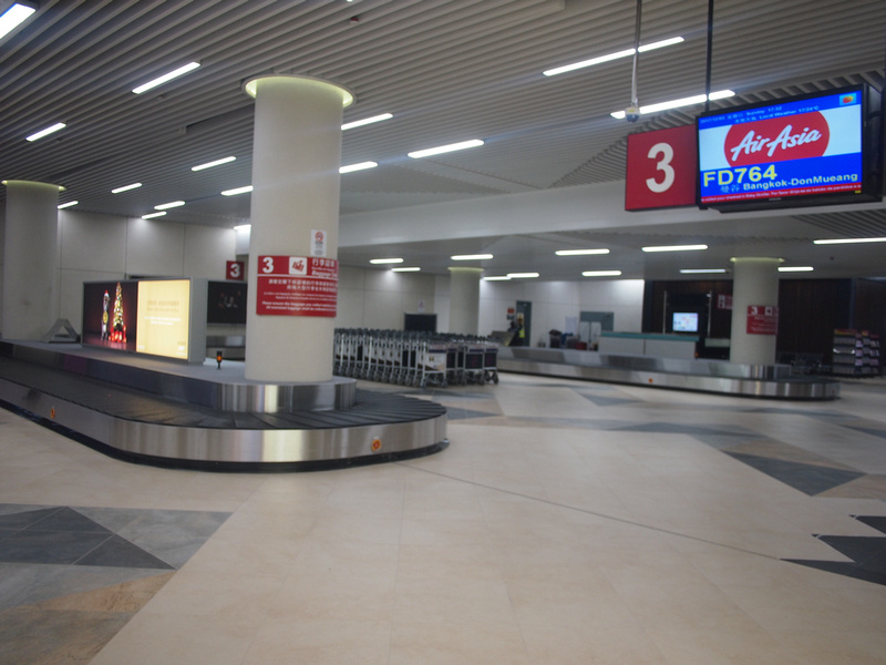 Macau International Airport baggage claim