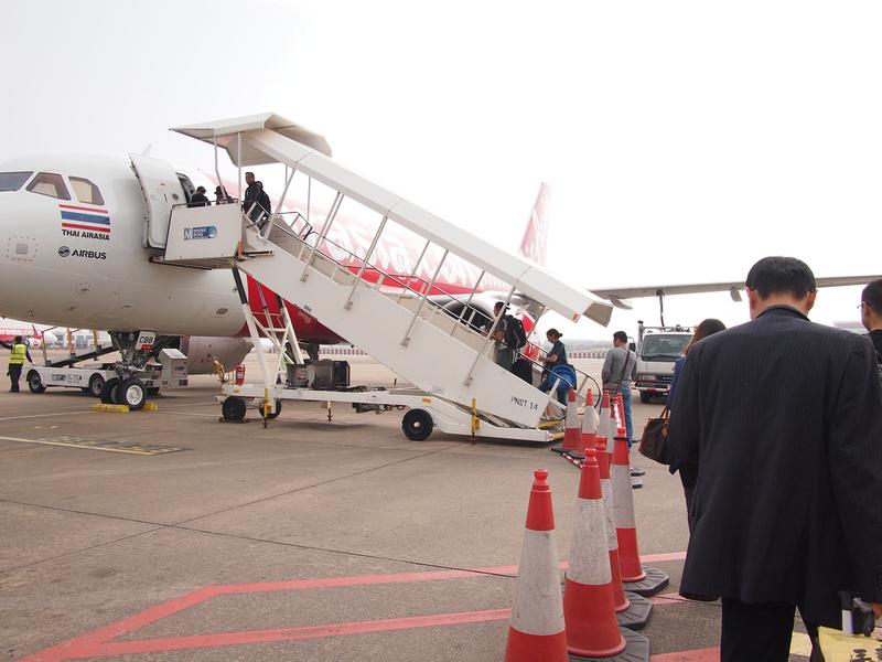 Boarding at MFM