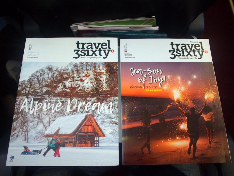 AirAsia Travel3sixty - Nov 17