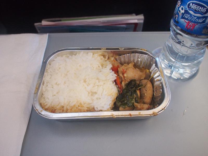 Chicken basil rice