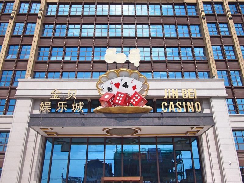 Jin Bei Casino