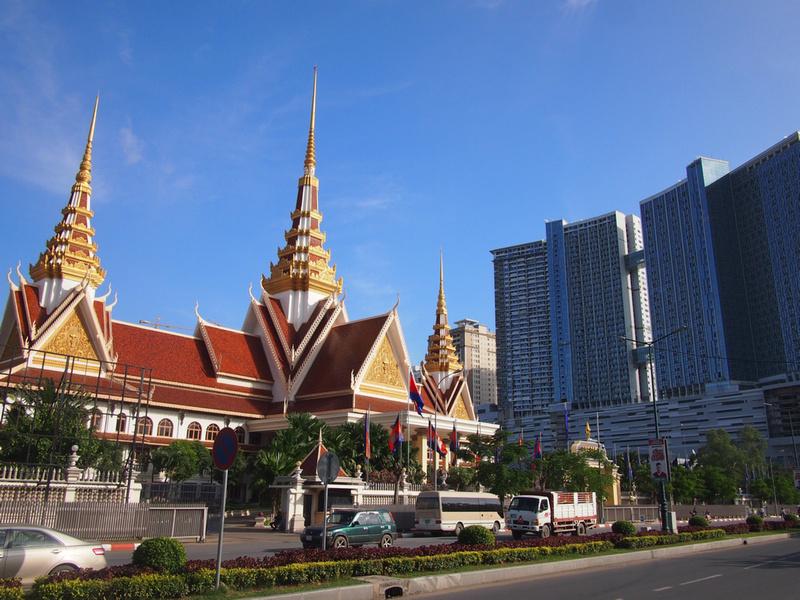 Future Phnom Penh