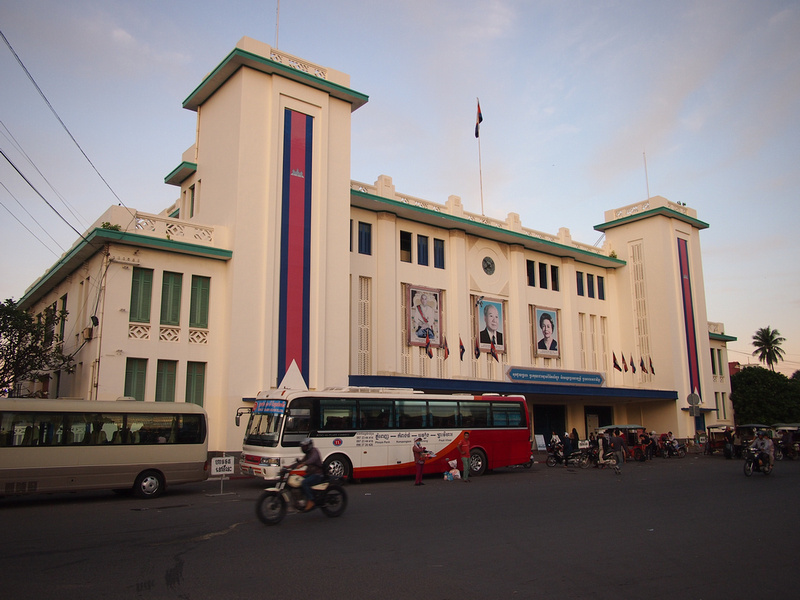 Phnom Penh Royal Railway Station