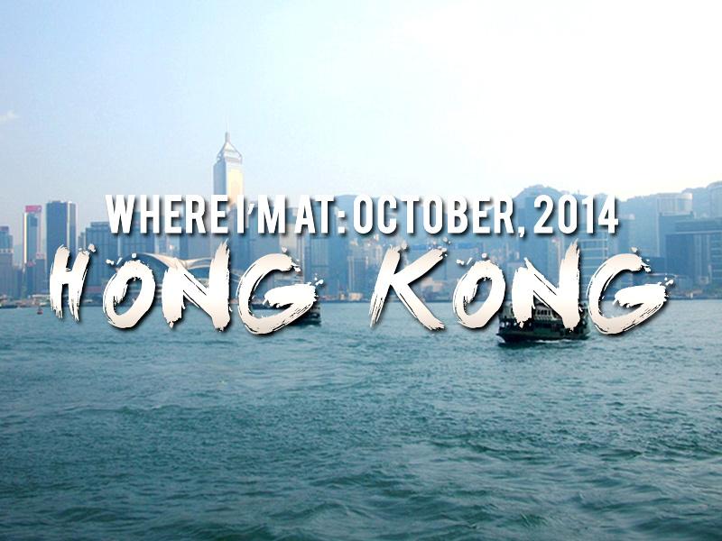 Where I'm At: October, 2014 - Hong Kong