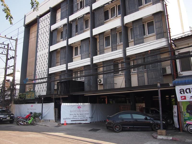 The Ratchathani Hotel, Ubon Ratchathani - Thailand
