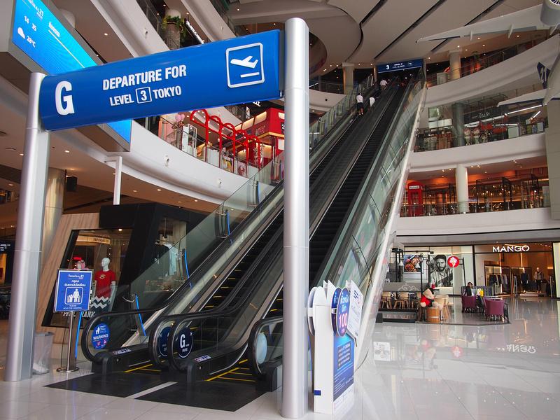 Express escalator