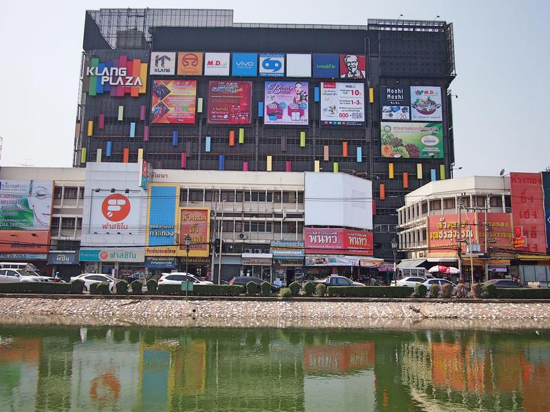 Klang Plaza