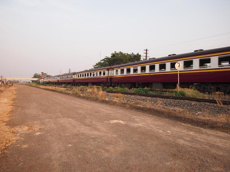 Railway reserve at Nakhon Ratchasima