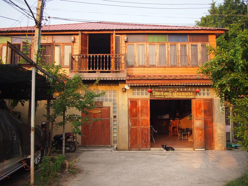 Baan Are Gong Riverside Homestay, Ayutthaya