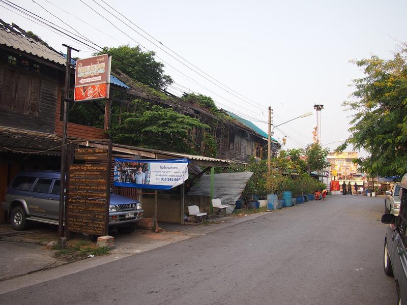 Riverside Lane