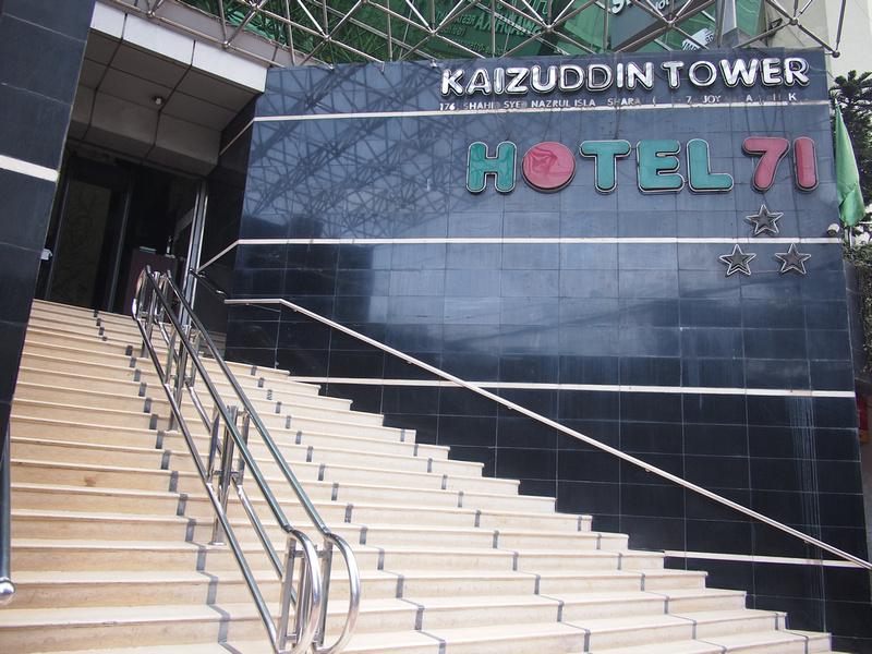Hotel 71 entrance