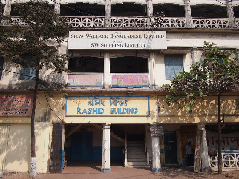 Rashid Building