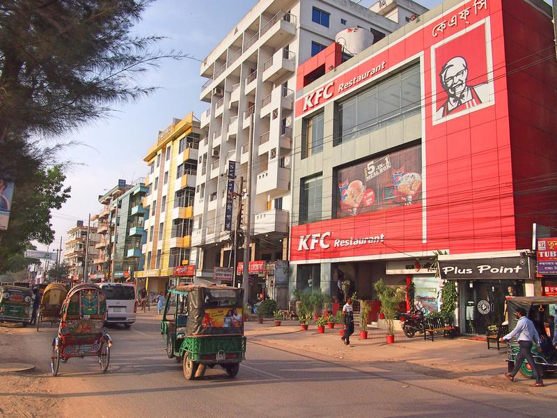 KFC Cox's Bazar