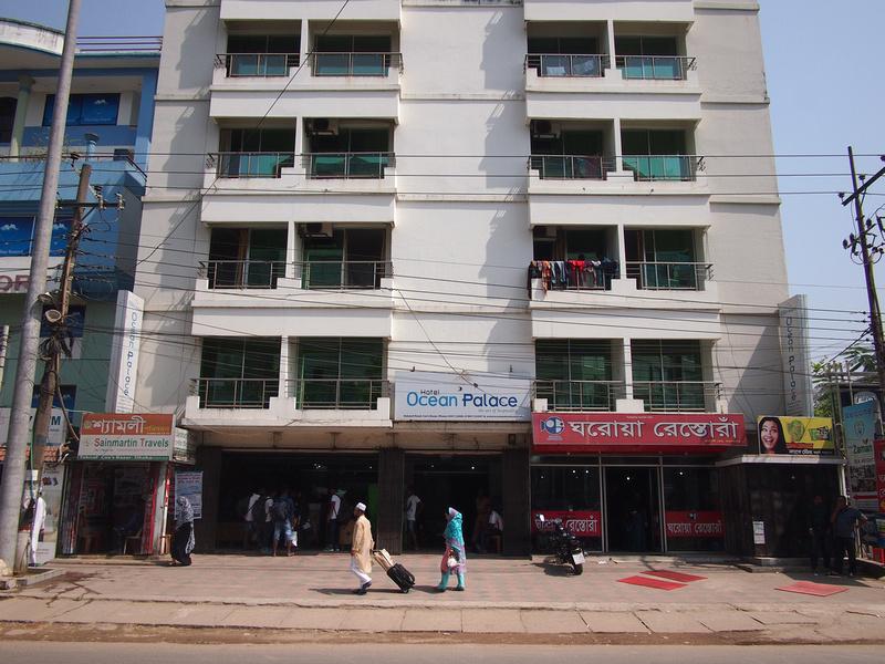 Hotel Ocean Palace, Cox's Bazar