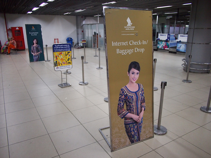 Singapore Airlines check-in