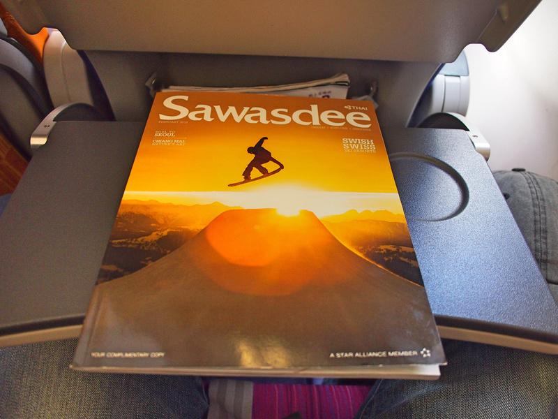 Sawasdee Feb 2018