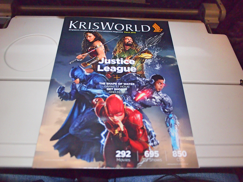 Krisworld March 2018