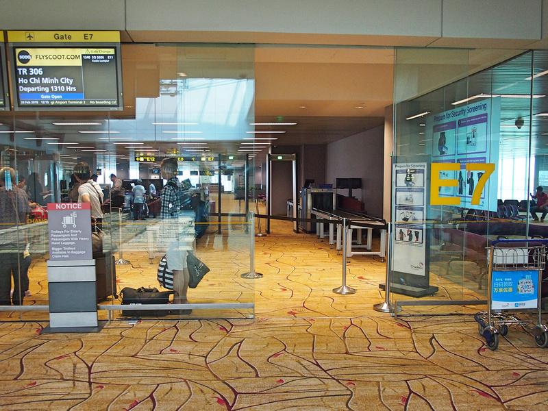 Gate E7