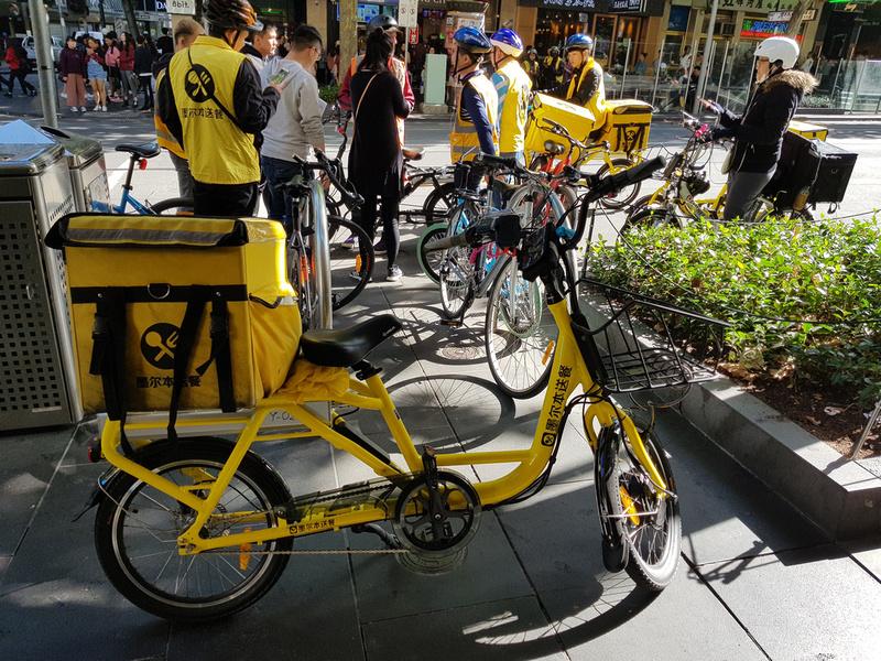 melbsc bike