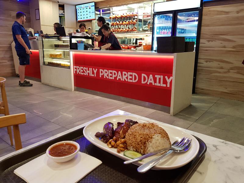 Hawker Chan chicken rice