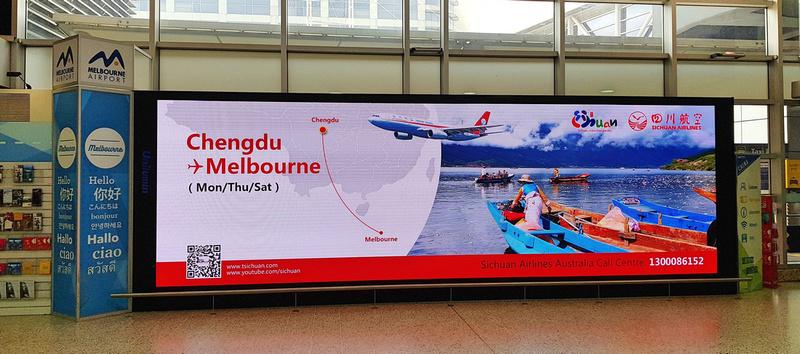 Melbourne to Chengdu
