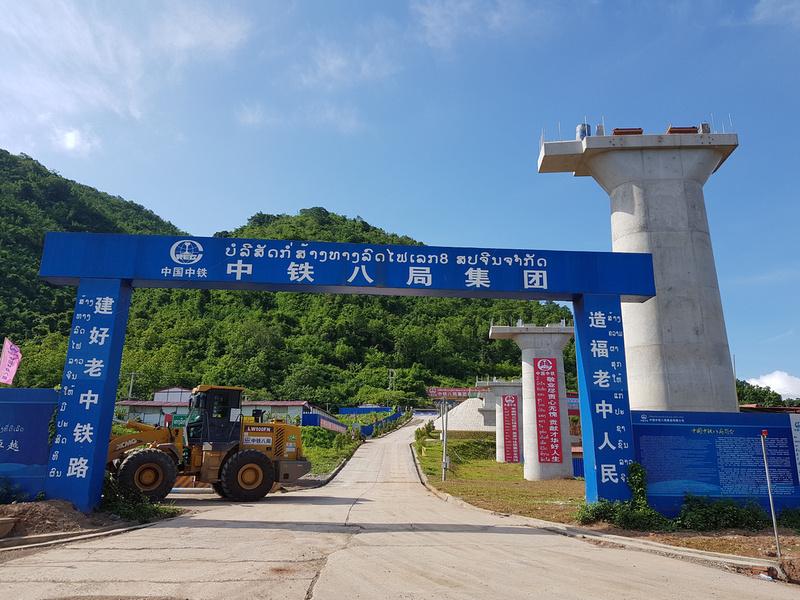 Tunnel construction entrance
