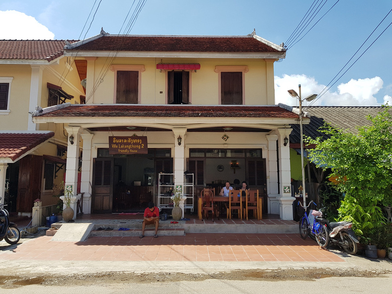 Lakangthong 2 Friendly House