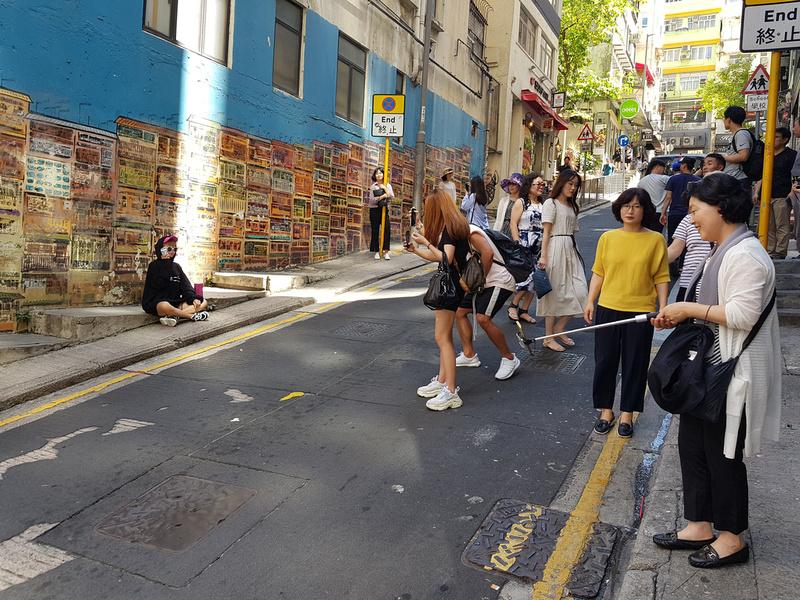 Insta-street