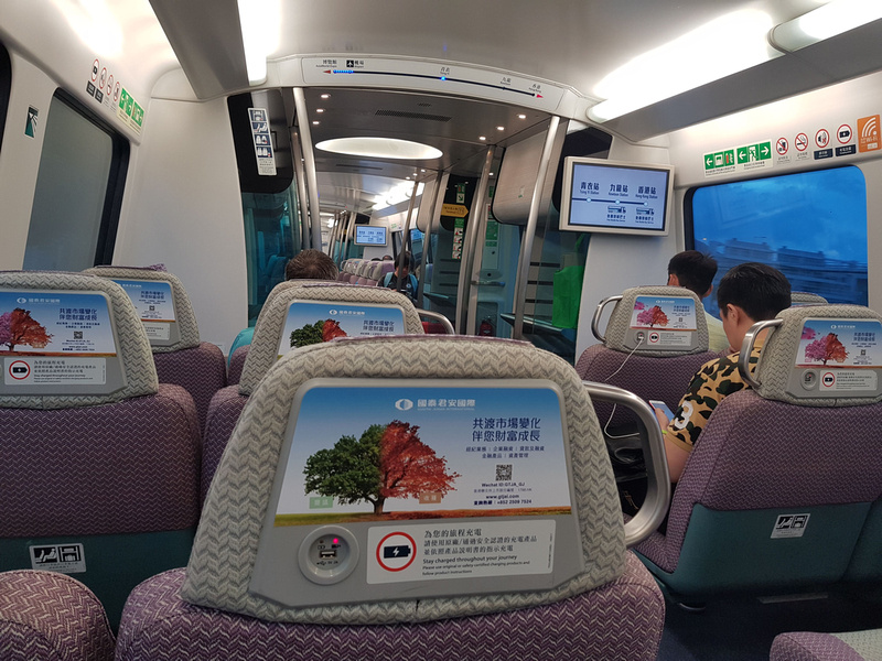 Hong Kong Airport Express