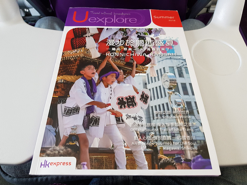 Uexplore inflight magazine