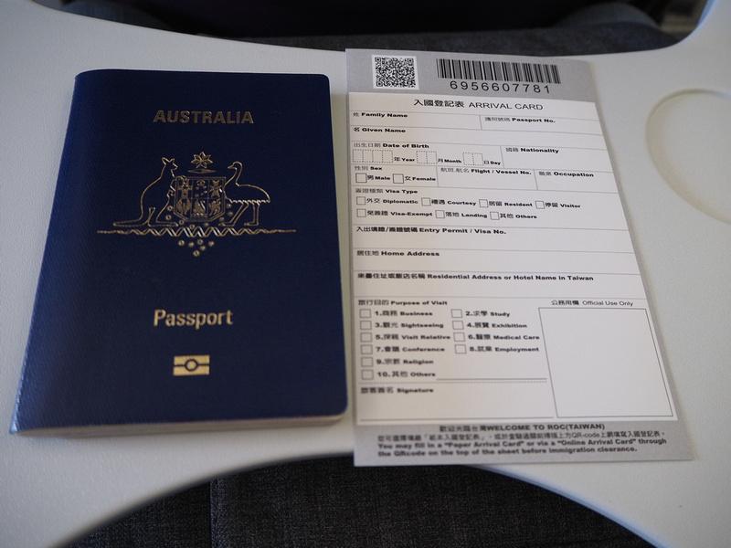 Taiwan arrival card