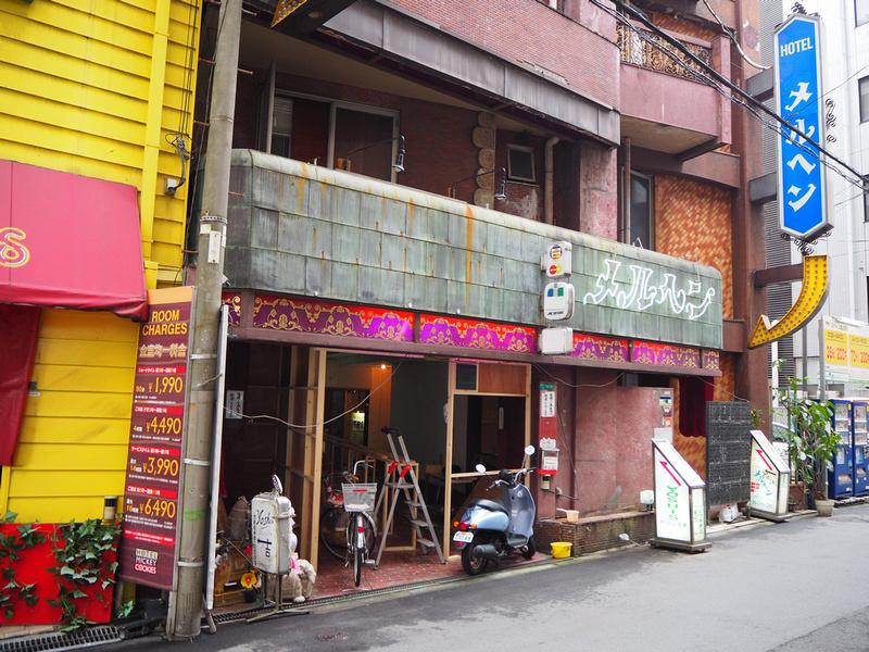Yoshi's House