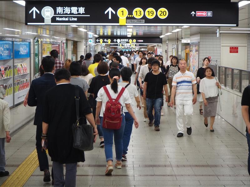 Underground to Nankai Line