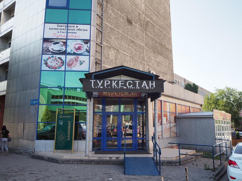 Turkestan Hotel - Almaty
