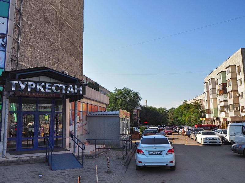 Makataeva/Pushkina