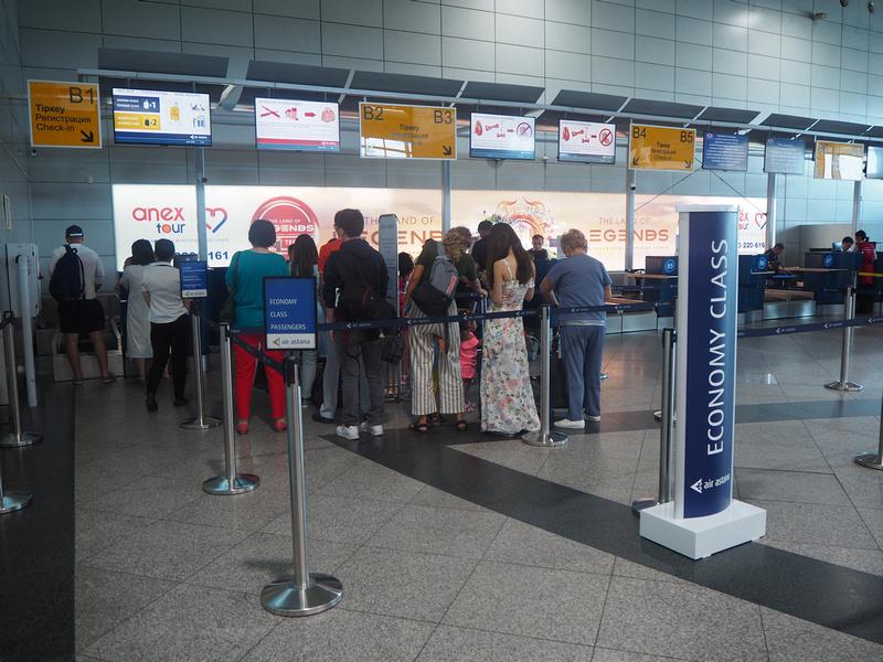 Air Astana check in