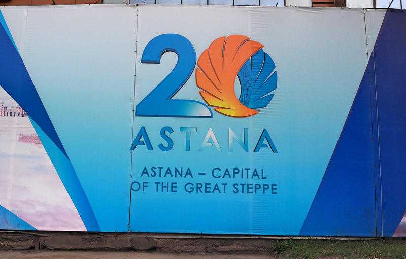 20 year Astana Capital