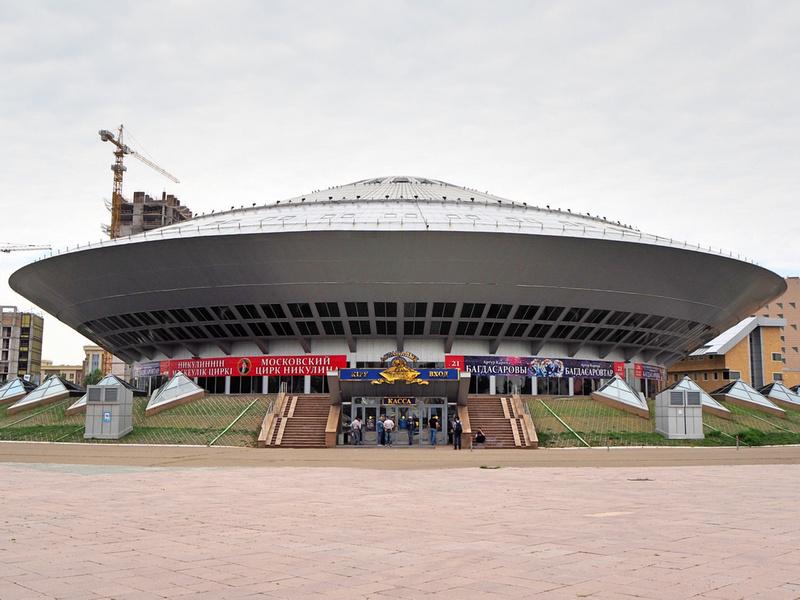 Astana Circus