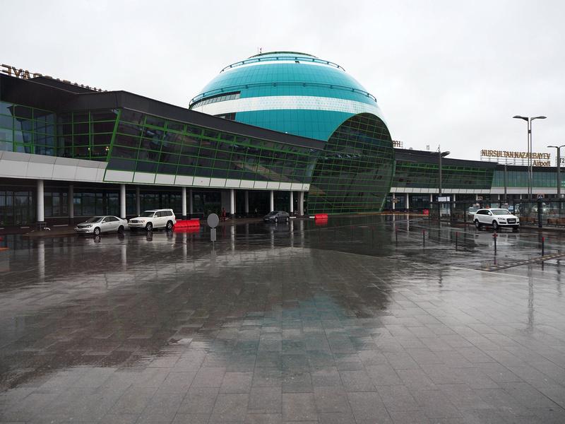 TSE Airport