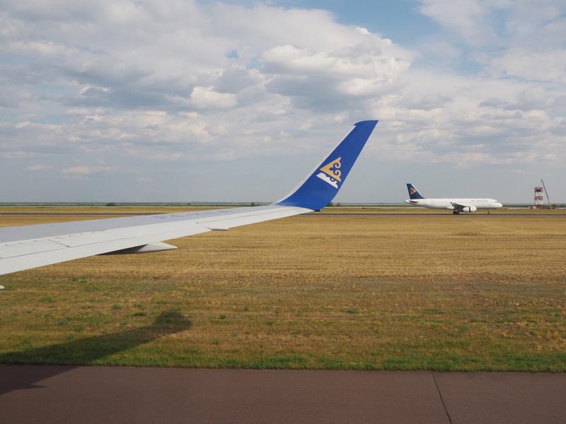 Arriving at Astana
