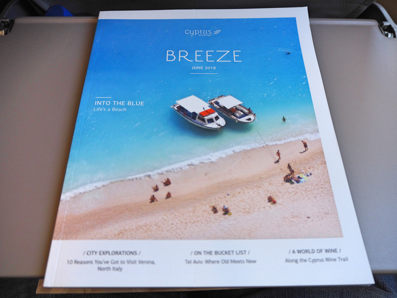 Breeze Magazine
