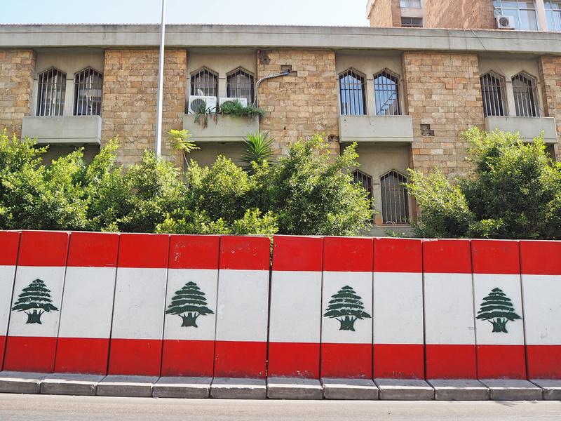 Flag barricade