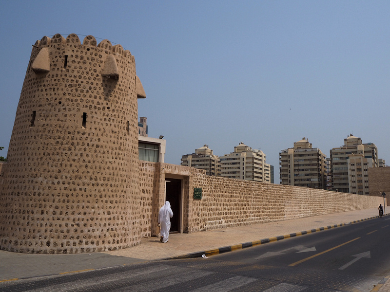 Sharjah Wall Tower
