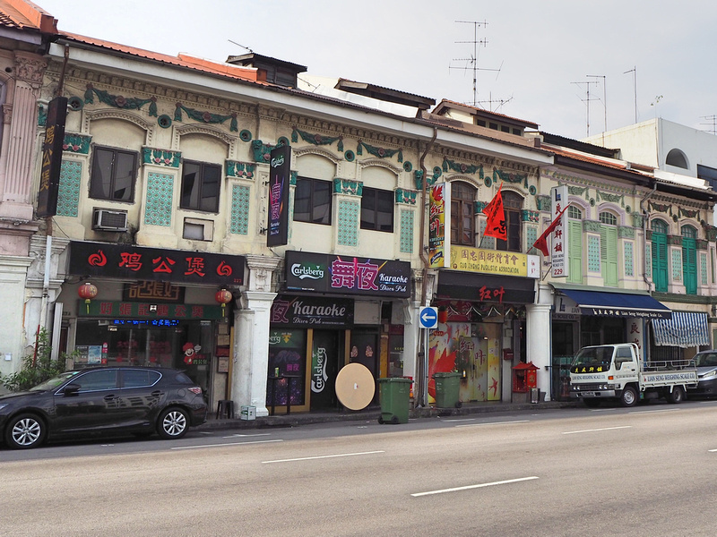 Geylang heritage shophouses