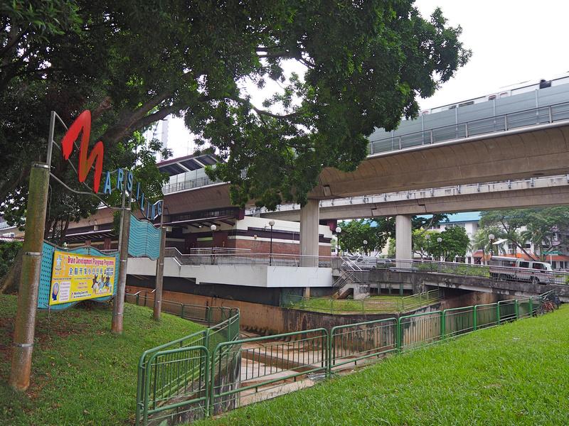 Marsiling MRT
