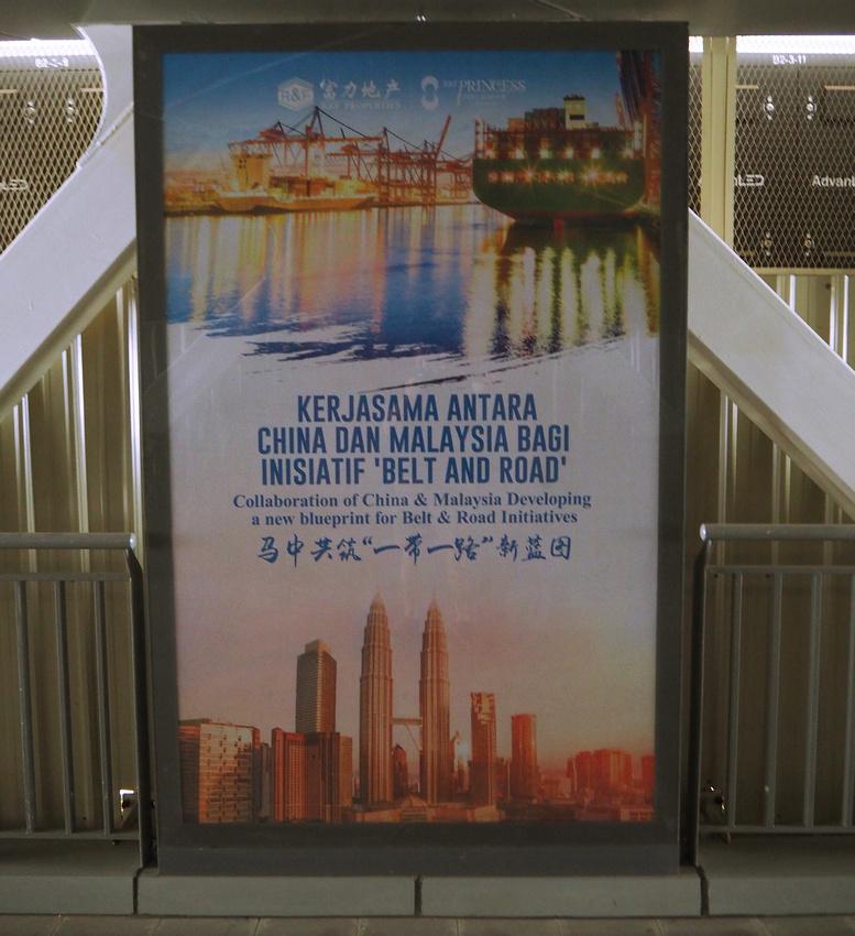 BARI advertisement
